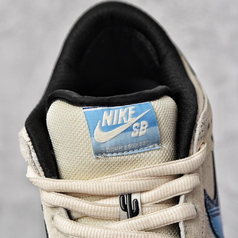 Nike SB Dunk Low Truck It 11