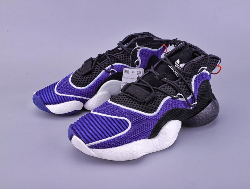 adidas Crazy BYW LVL 1 Black Purple 747 Warehouse Exclusive 1