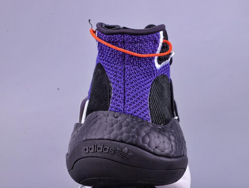 adidas Crazy BYW LVL 1 Black Purple 747 Warehouse Exclusive 7