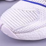 adidas Crazy BYW LVL 1 White 4
