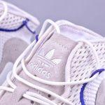 adidas Crazy BYW LVL 1 White 5
