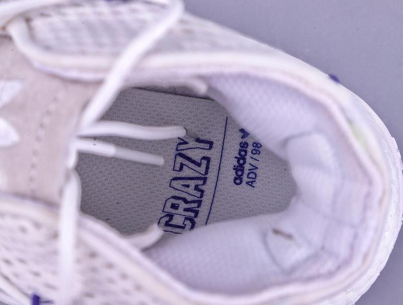 adidas Crazy BYW LVL 1 White 6