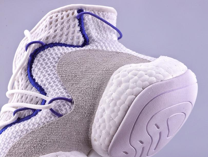 adidas Crazy BYW LVL 1 White 7