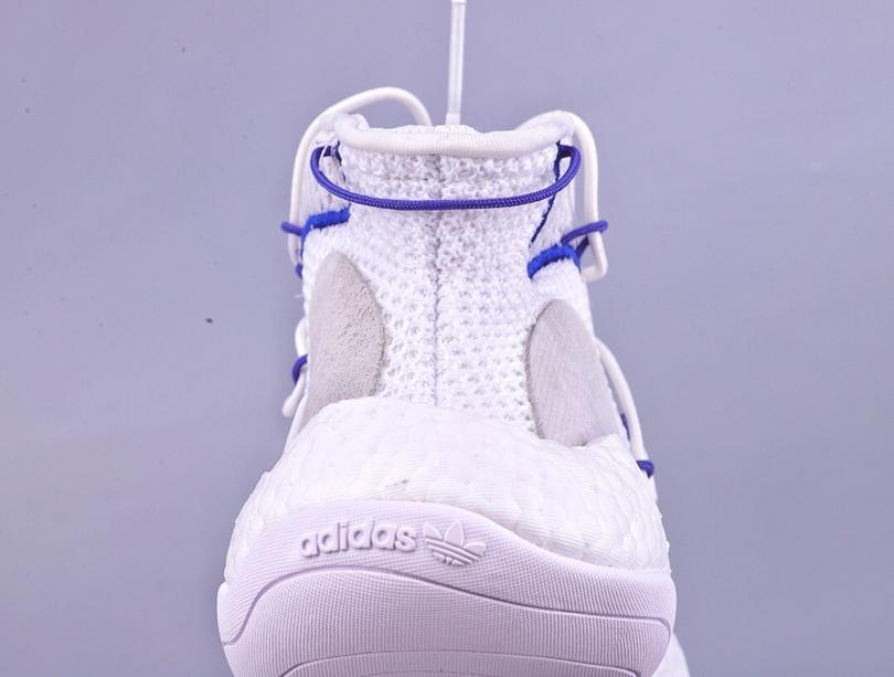 adidas Crazy BYW LVL 1 White 8