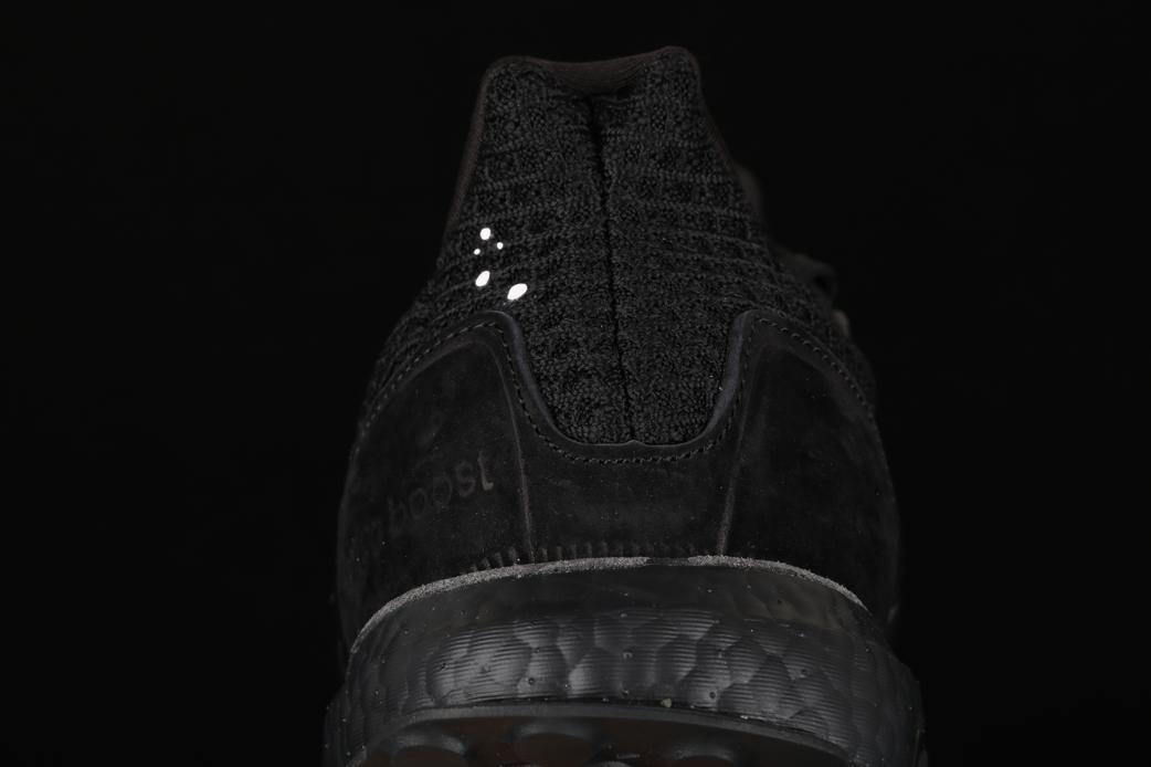 adidas Madness x UltraBoost 4.0 Black 11