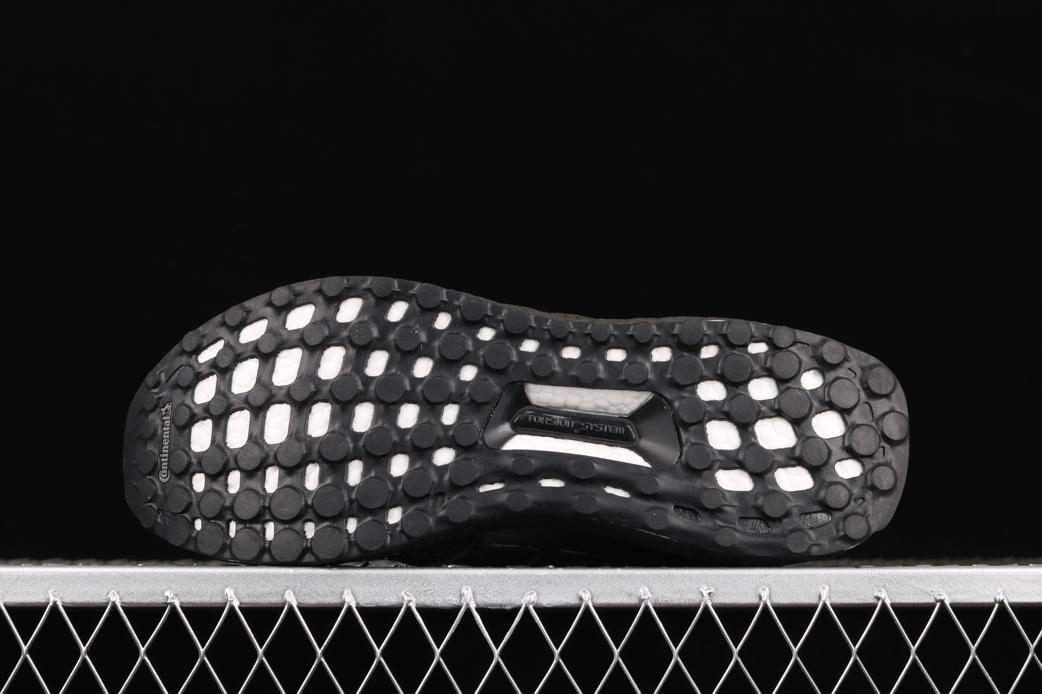 adidas Madness x UltraBoost 4.0 Black 3