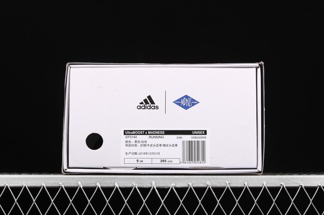 adidas Madness x UltraBoost 4.0 Black 7