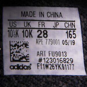 adidas Yeezy Boost 350 V2 Black Non-Reflective Kids