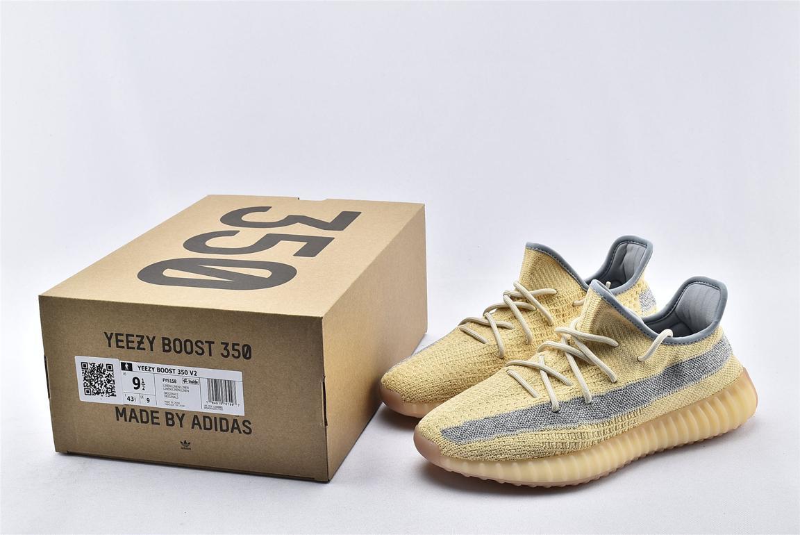 adidas Yeezy Boost 350 V2 Linen 1