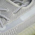 adidas Yeezy Boost 350 V2 Yeshaya Non-Reflective-4