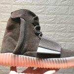adidas Yeezy Boost 750 Light Brown Gum Chocolate 3