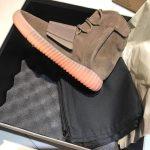 adidas Yeezy Boost 750 Light Brown Gum Chocolate 7