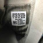 adidas Yeezy Boost 750 OG Light Brown 18