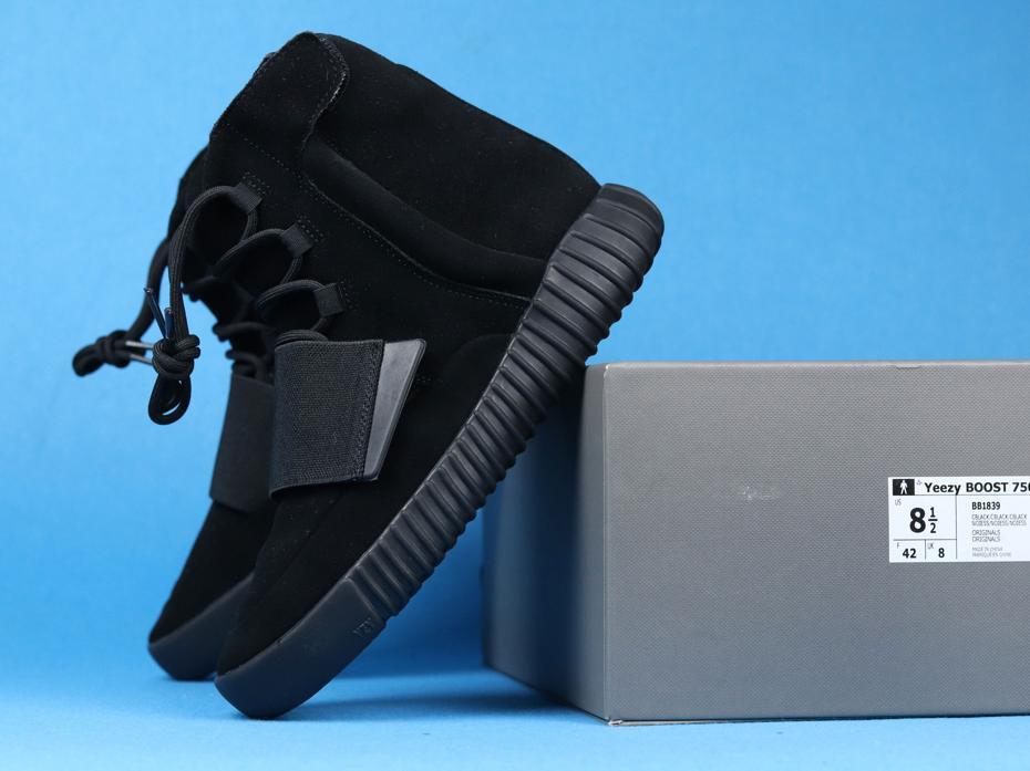 adidas Yeezy Boost 750 Triple Black 8