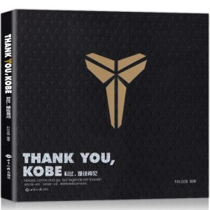 Kniga Thank You Kobe