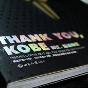 Kniga Thank You Kobe 2