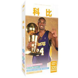 Nabor otkrytok Kobe Bryant Los Angeles Lakers