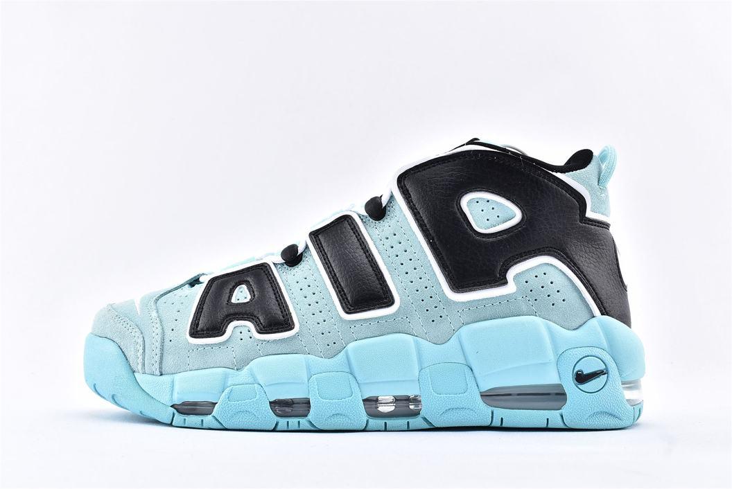Nike Air More Uptempo Light Aqua 1