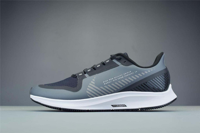 Nike Air Zoom Pegasus 36 Shield Cool Grey 1