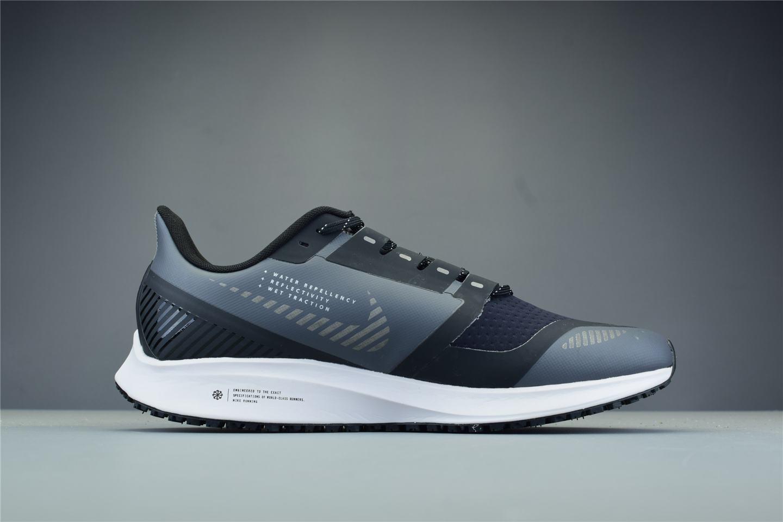 Nike Air Zoom Pegasus 36 Shield Cool Grey 2