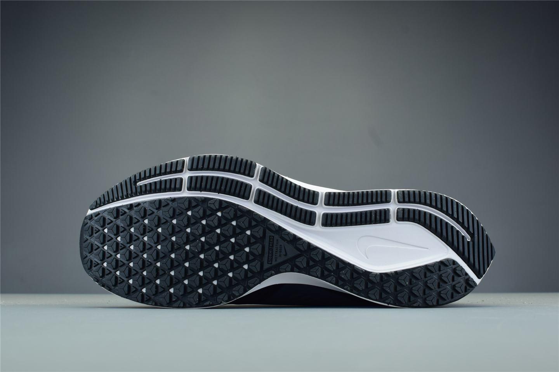 Nike Air Zoom Pegasus 36 Shield Cool Grey 3