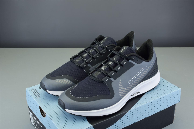 Nike Air Zoom Pegasus 36 Shield Cool Grey 7