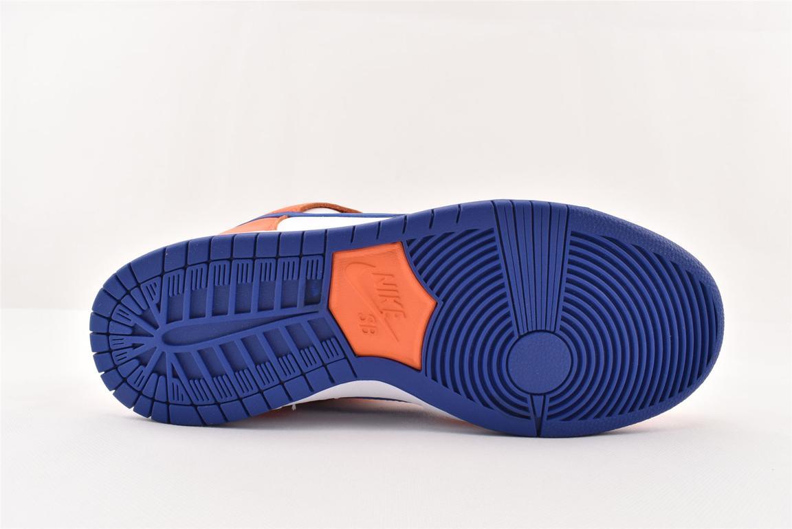 Nike Danny Supa x SB Dunk High Danny Supa 3
