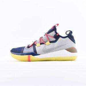 Nike Kobe A.D. 2018 EP Sail 1