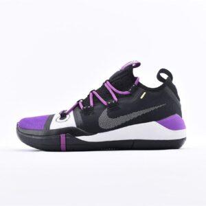 Nike Kobe A.D. 2018 EP Vivid Purple 1