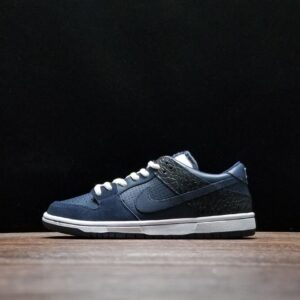 Nike Murasaki Sports x SB Dunk Low Ride Life 1