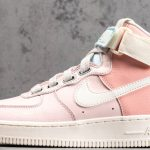 Nike Wmns Air Force 1 High Utility Force is Female 1
