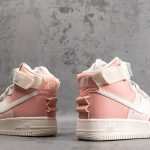 Nike Wmns Air Force 1 High Utility Force is Female 5