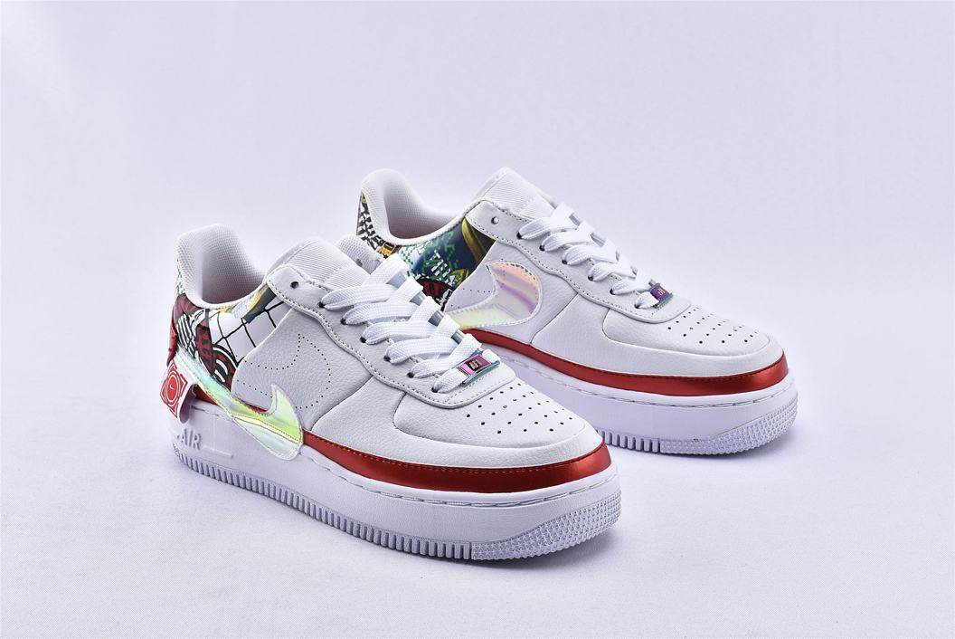 Nike Wmns Air Force 1 Jester XX FIBA 2019 China Exclusive 2