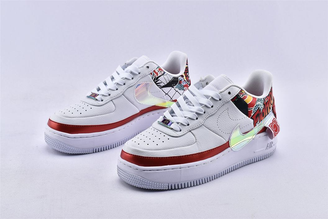 Nike Wmns Air Force 1 Jester XX FIBA 2019 China Exclusive 5