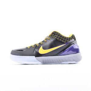 Nike Zoom Kobe 4 Protro Carpe Diem 1