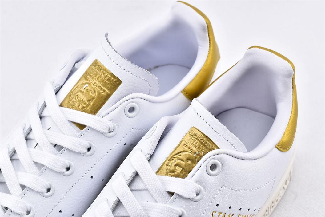 adidas Stan Smith Gold Leaf 4