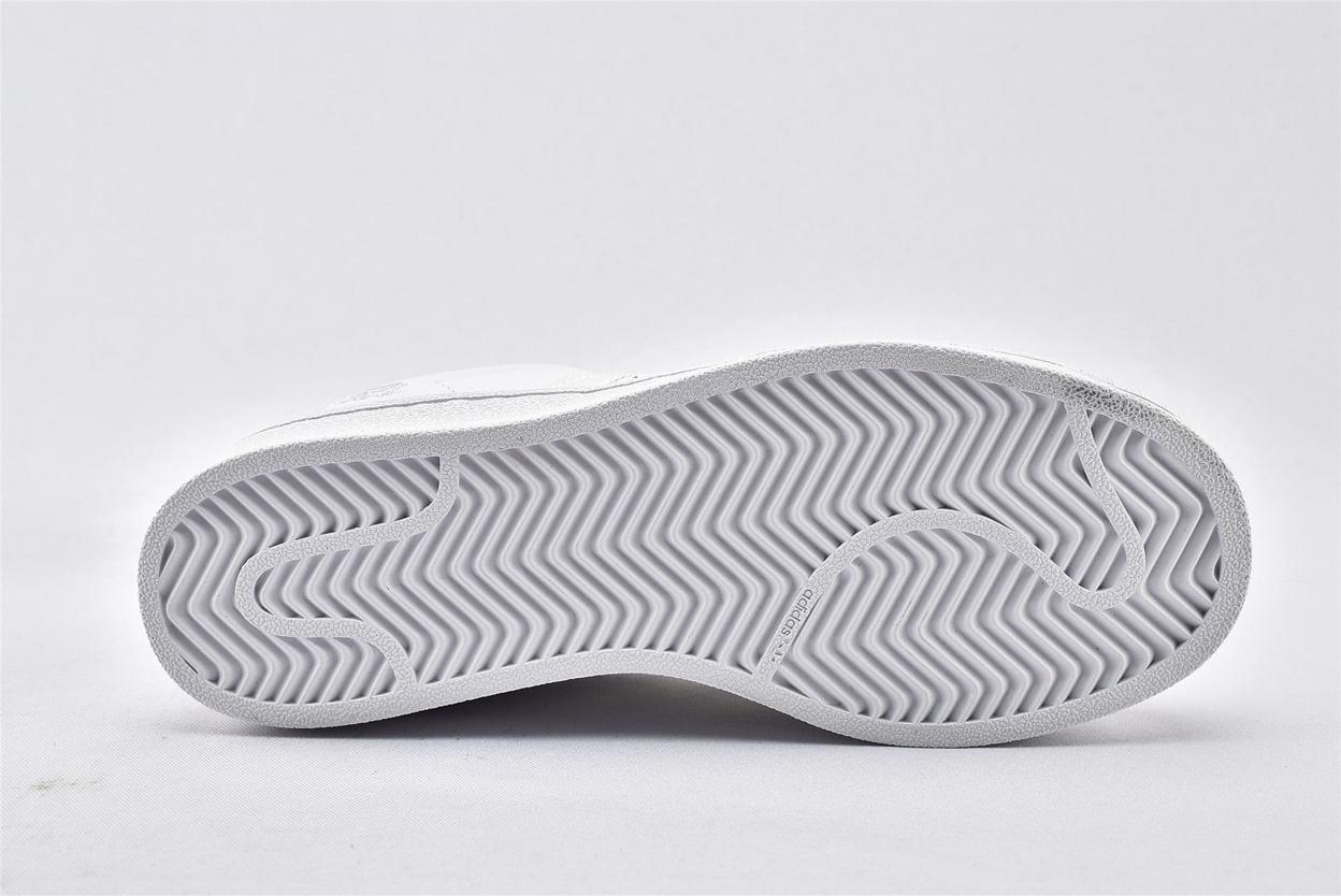 adidas Superstar Metallic Iridescent W 8