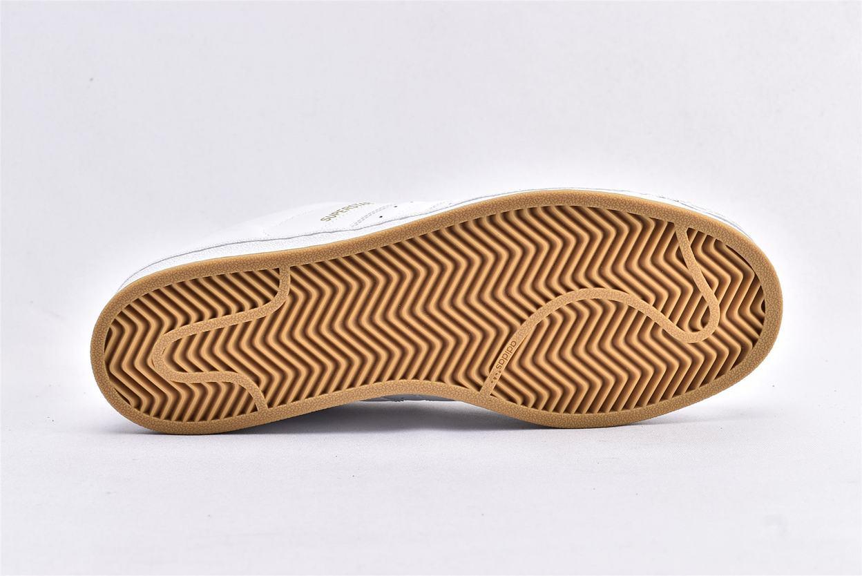 adidas Superstar Running White Gold 8