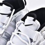 Nike Air More Uptempo 720 QS Chrome 4