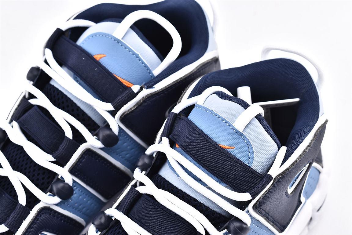 Nike Air More Uptempo Denim Blue GS 4