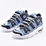 Nike Air More Uptempo Denim Blue GS 5