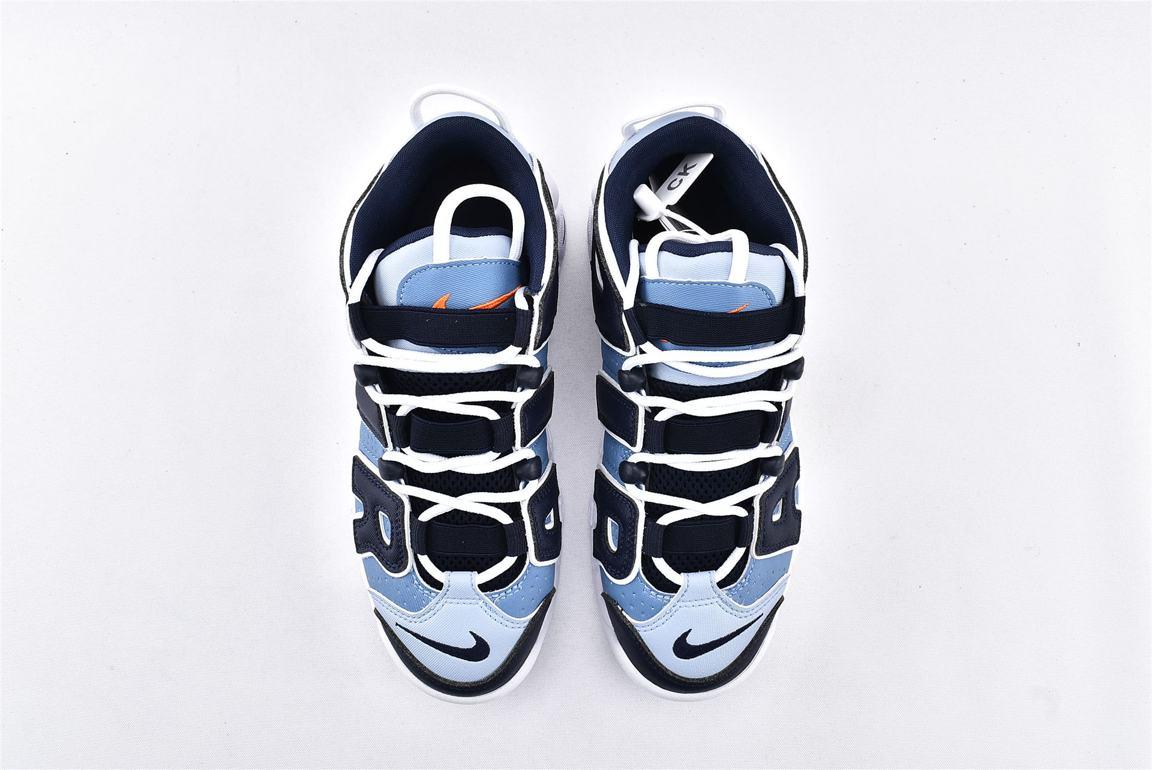 Nike Air More Uptempo Denim Blue GS 6