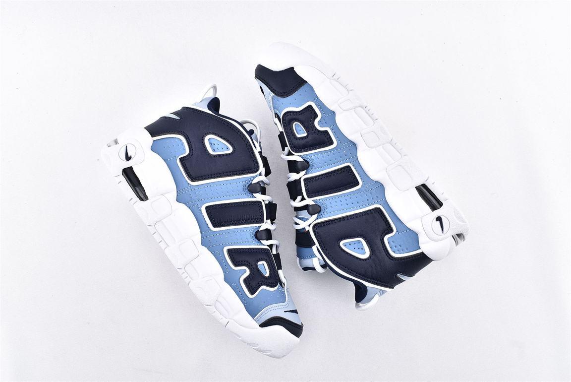 Nike Air More Uptempo Denim Blue GS 7