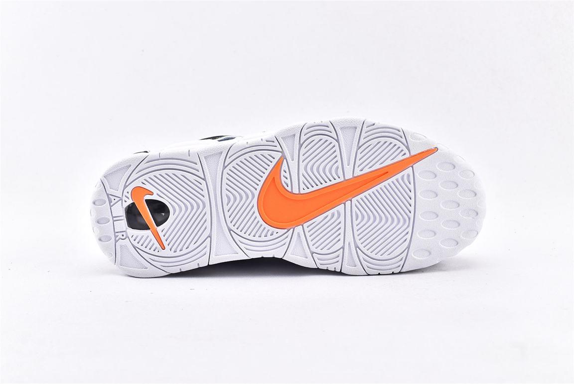 Nike Air More Uptempo Denim Blue GS 8