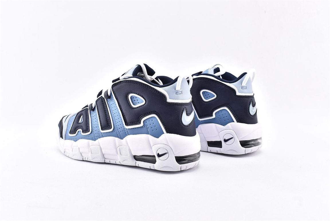 Nike Air More Uptempo Denim Blue GS 9