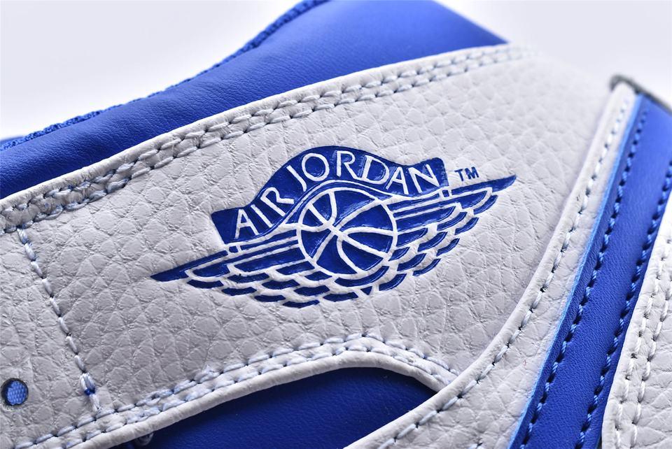 Air Jordan 1 Mid Hyper Royal 12