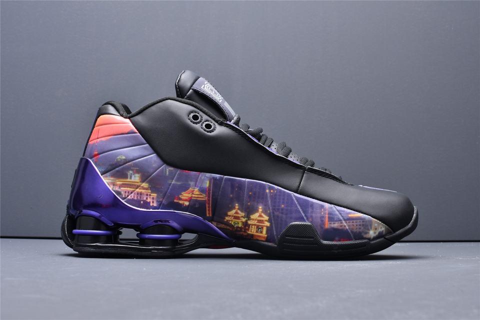 Nike Shox BB4 China Hoop Dreams 2