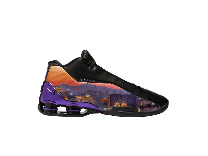 Nike Shox BB4 China Hoop Dreams