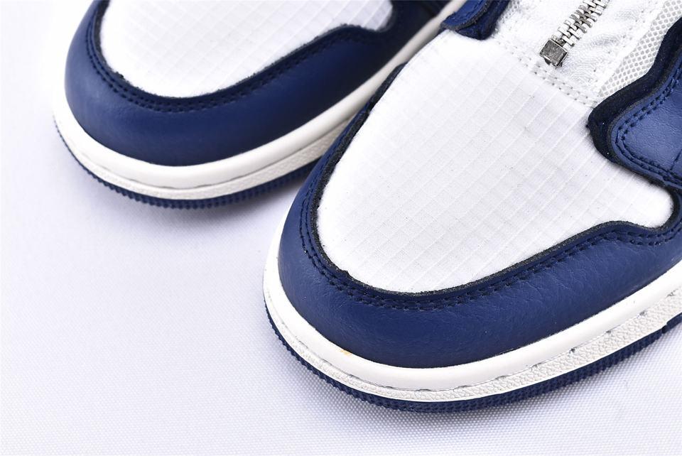 Nike Wmns Air Jordan 1 High Zip Blue Void Citron 2