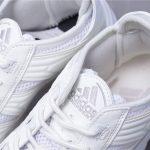 Wmns adidas FYW S 97 Triple White 9